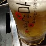 46279847 - 生ビールはサッポロ黒ラベルで、350円