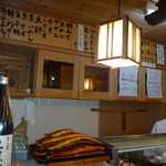 たけやん寿司 - 店内1