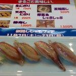 寿司の静 - 料理写真:生ししゃも寿司