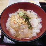 築地寿司清 - 出汁をかけてお茶漬けに