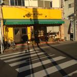 パン ド パニエ - 店構え