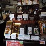 加藤珈琲店  - 店内