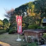 黒澤醤油店 - 外にはベンチも置いてあります