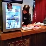 黒澤醤油店 - こじんまりとした売店が、すごく賑わってました