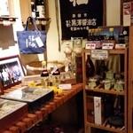 黒澤醤油店 - 売店の様子です