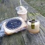 黒澤醤油店 - 老舗の醤油醸造元「黒澤醤油店」さんで、醤油のデザートを頂きます!