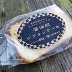 黒澤醤油店 - コクのあるシフォン♪「醤油糀シフォンケーキ (497円)」