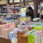 滝本屋本店 - 観光地らしいお土産がたくさん売られています