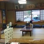 滝本屋本店 - 店内には座敷席もありました