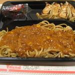 46286075 - ペアセット440円 イタリアン+餃子