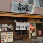 Okonomiyakinagataya - 外観