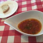 46287681 - 野菜のスープとバケット