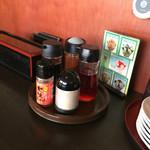 台湾料理 四季旺 - 料理写真:チューニングキット