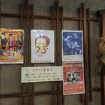 46289793 - 劇団のポスター?