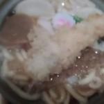 松美家 - 湯気でピンボケした写真になっている、、