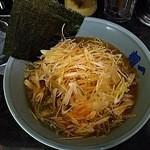 ラーメン屋 麺一 - ねぎ岳ラーメン930円
