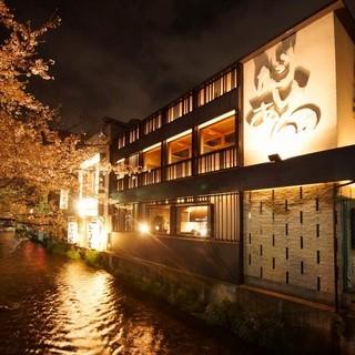 京都を感じられる景色!四季折々の高瀬川をお楽しみください。。