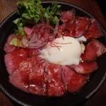 グランケーブ - 絶品ローストビーフ丼880円※税別