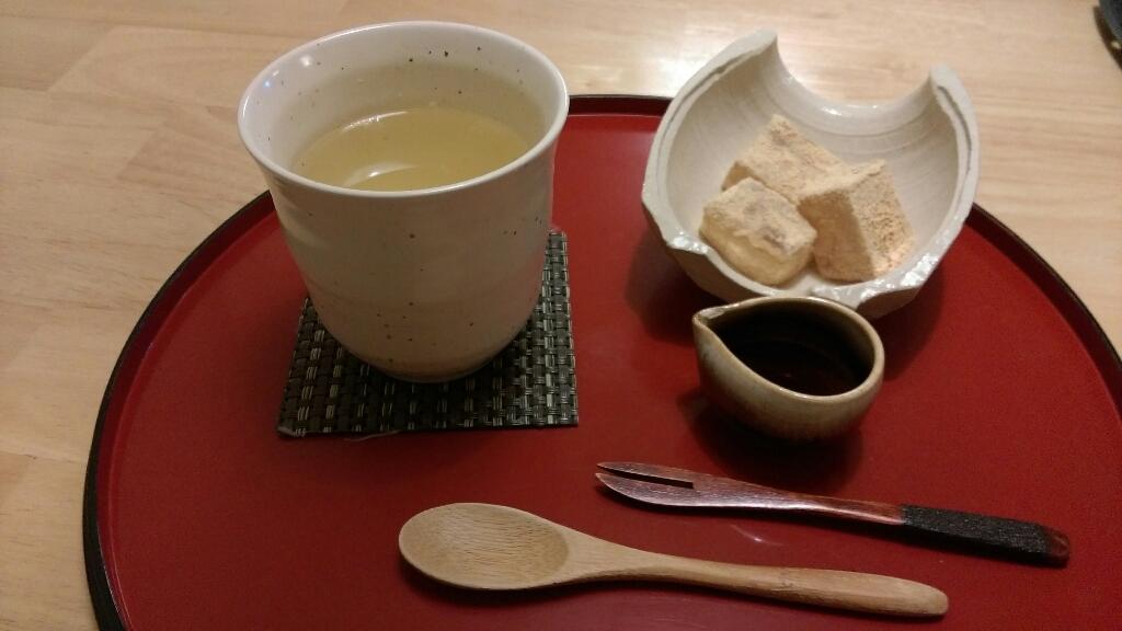 太郎茶屋鎌倉 高丘店 name=