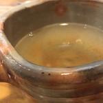 志奈乃 - 純米酒