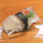 大海寿司 - ふぐ