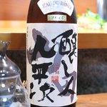 大海寿司 - 持ち込みのお酒