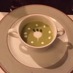 Bisutorofuraipan - かぶの絵が描かれたスープ