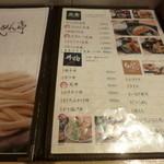 46299058 - '16/01/09 定食・丼物メニュー