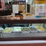 琉球料理 亜砂呂 - ショーケース2