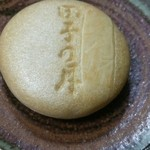 田子の月 - 田子の月もなか(こしあん・白餡)
