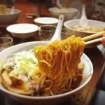 46301265 - 太麺