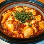 46301675 - 土鍋麻婆豆腐ー熱々辛うまー