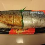 朝市屋 - 鯖寿司ミックス 620円