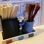 福和うち - 料理写真:卓上には箸(割り箸とエコ箸)と胡椒
