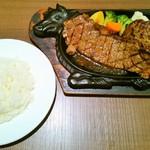 フォルクス 高井戸東店 - サーロインステーキ&ハンバーグフルセット