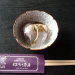 とようけ茶屋 - 付き出し☆黒豆の寄せ豆腐