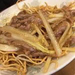 龍燕 - 牛肉炒麺