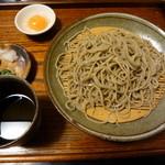 手打ちそば 庵 - 2015.12 天ざるのお蕎麦