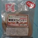 大多摩ハム - 東京 X ウインナー