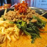 46307143 - 地獄の担担麺 プロフェッショナル編(160g、麺固め、野菜)アップ