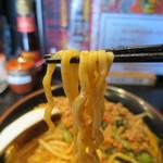 46307147 - 地獄の担担麺リフトアップ
