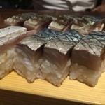 46307307 - バッテラ寿司