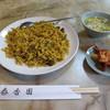 泰香園 - 料理写真:カレーチャーハン ※スープ・キムチ付き