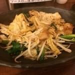 46310705 - ホルモンと野菜炒め