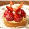 オディール - 料理写真:苺のタルト