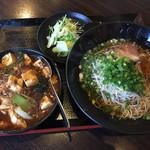 中華屋龍 - ラーメンセット(マーボー丼)