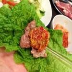 肉 まつもと - うほ〜っ(*∩^ω^∩*)✧.*