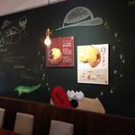 ビストロカフェ グラポン -