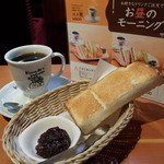 46315280 - ホットコーヒー「コメ黒」と小倉あんトーストモーニング