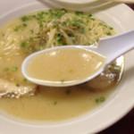 46316510 - スープ。